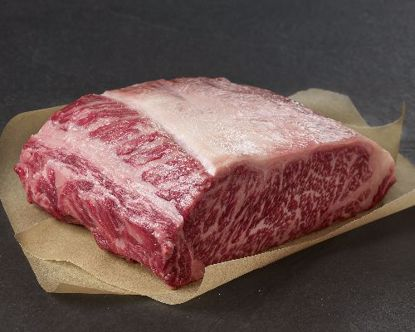 Picture of Wagyu Aged Boneless Shell Roast