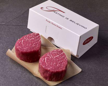 Filet Mignon Signature Gift Box (8 oz.)